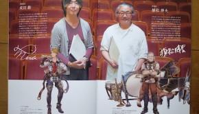 granblue-fantasy-concert-booklet-narita-uematsu