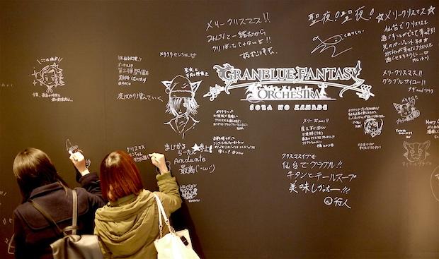 granblue-fantasy-concert-messages-on-black-board