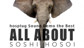 hosplug sound demo