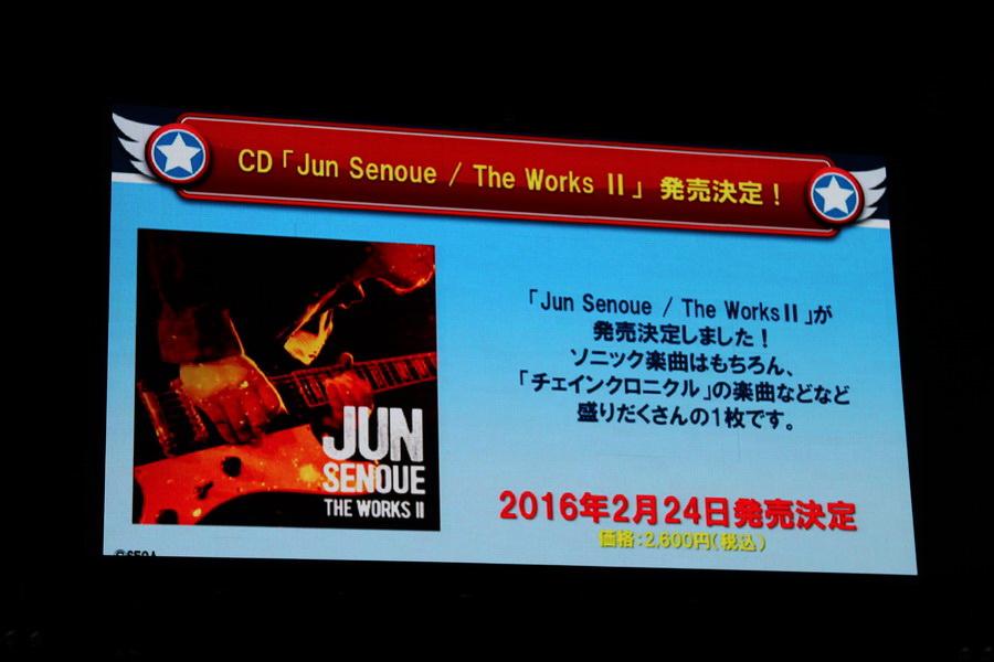 junsenoue2
