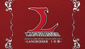 langrisserbox