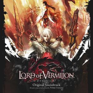 lordvermilion