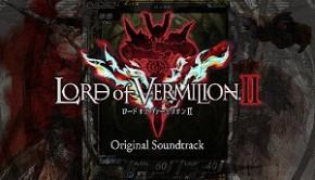 lordvermilion2
