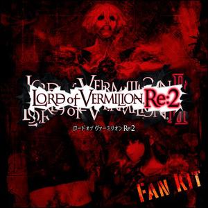 lordvermilionre2