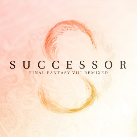 materia-successor-album-cover