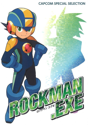 megamannetworkselection