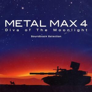 metalmax4