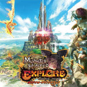 Monster hunter tri main theme sheet music for piano download.