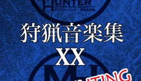monsterhunterxx