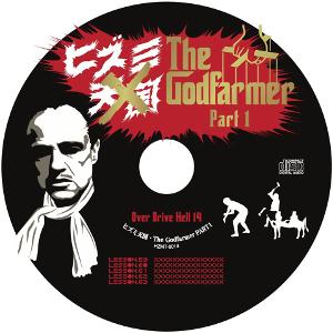 odh14 disc image