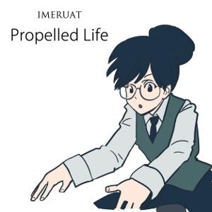 propellledlife