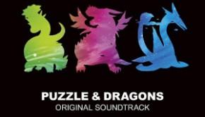 puzzledragons