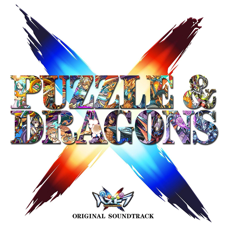 puzzledragonsx