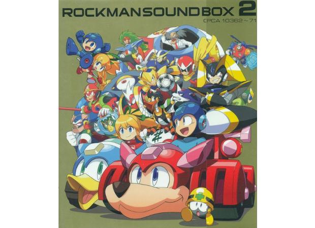 rockmanbox