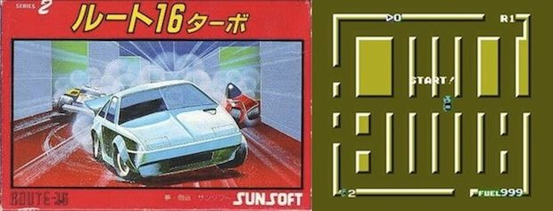 Route 16 Turbo box art and screenshot