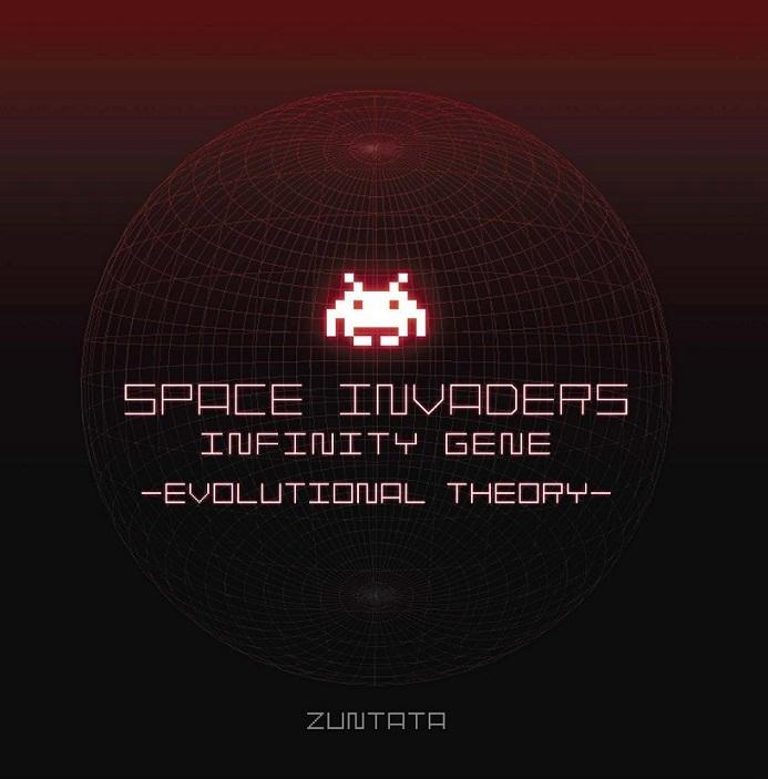 spaceinvadersevolution