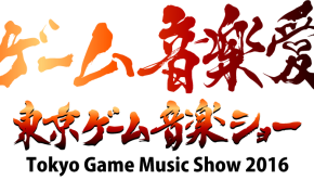 tokyogamemusicshow
