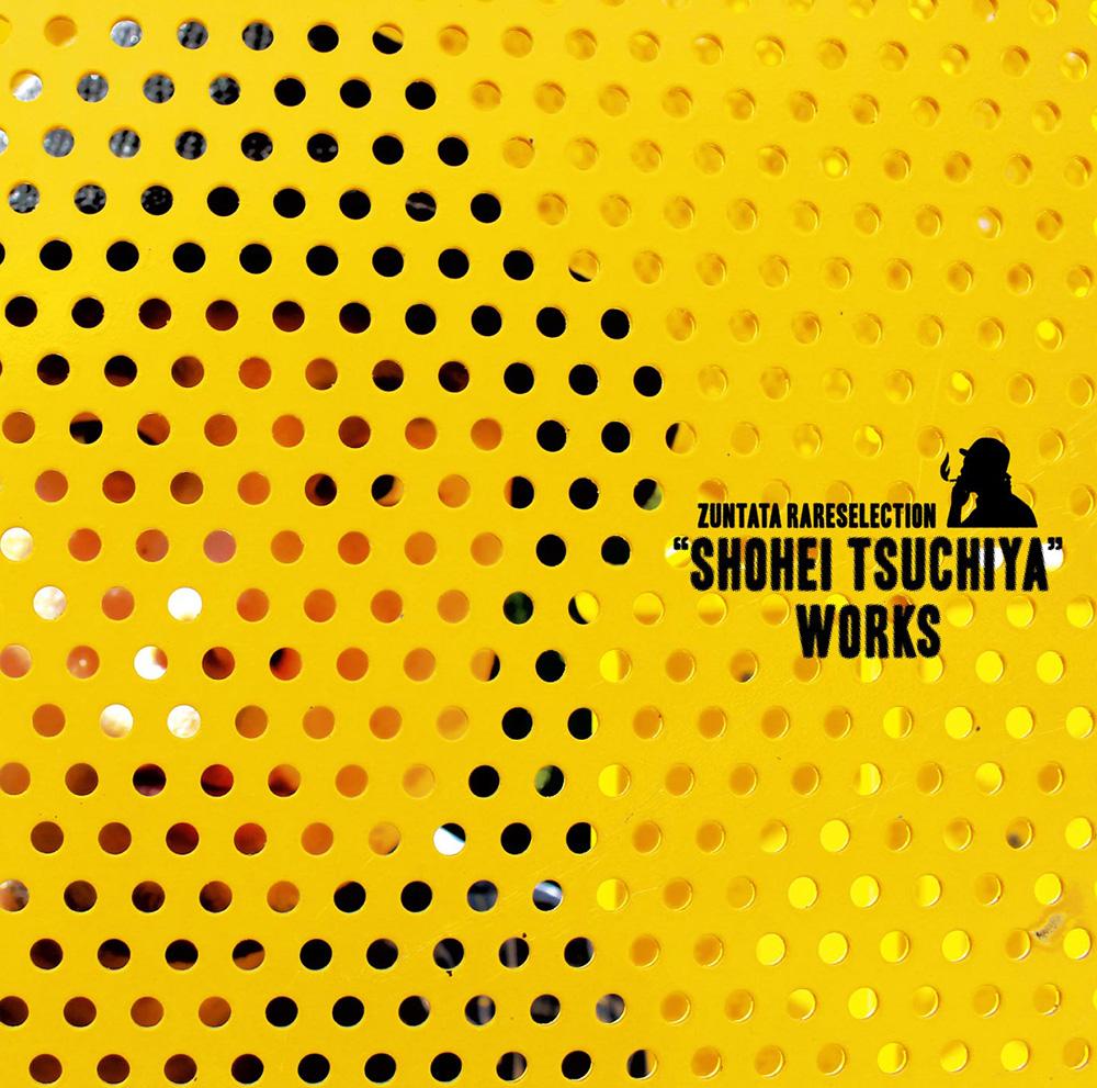 tsuchiyaworks