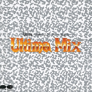 ultimamix