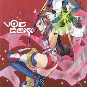 void gear